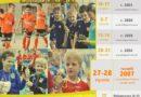 Sportbm/Kaszub Cup rocznik 2007 w międzynarodowym towarzystwie
