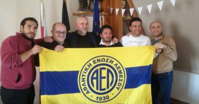 Za nami kolejne spotkanie w Luzinie w ramach projektu Erasmus +